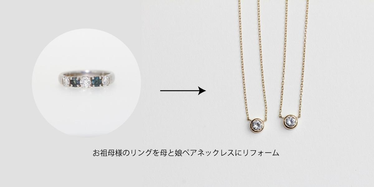 ダイヤのプチネックレス