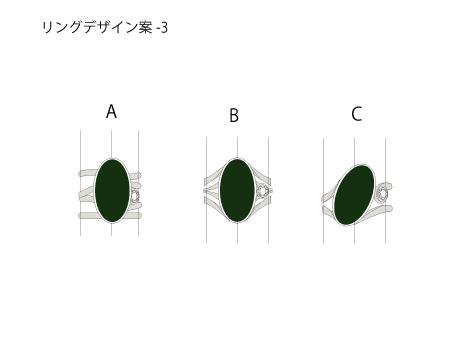 デザインご提案3